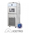 SNOWFLAKE ICE MACHINE (BINGSU) IIS320SA